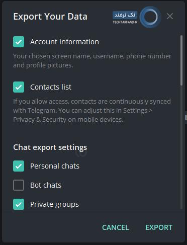 آموزش بکاپ گیری از تلگرام